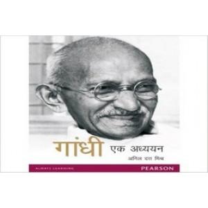 Gandhi-Ek Adhyayan